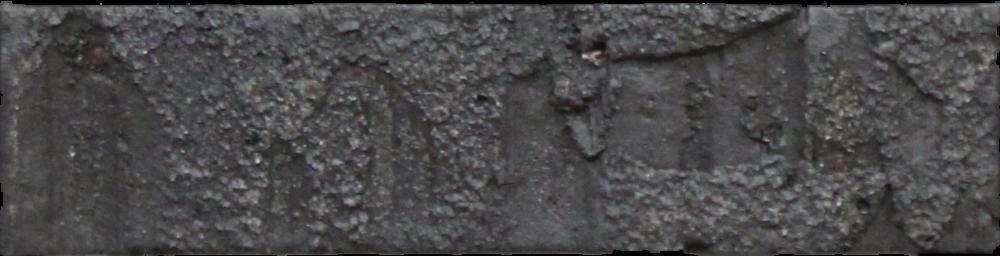 Tirari